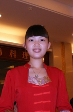 Китаянки