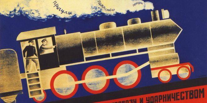 Железнодорожное сообщение соединит Великий Новгород и Калининград