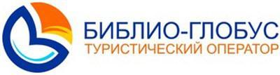Калимера, «Библио-Глобус», или добро пожаловать на Кипр!