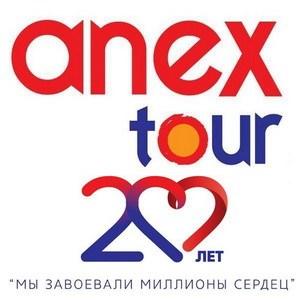 ANEX Tour задал БАЛ