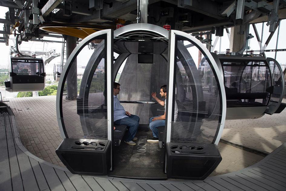 В Москве – новый вид транспорта