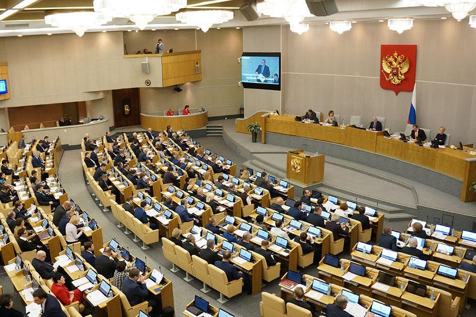 В Госдуме призывают отказаться от курортного сбора и Booking.com