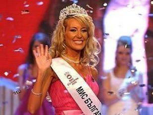 «Мисс Болгария-2009» похитил россиянин