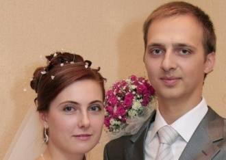 Русские молодожены пропали во время медового месяца в Абхазии