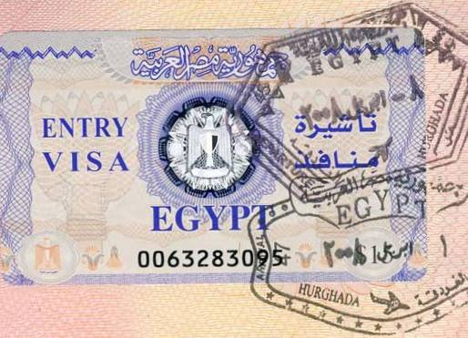 Ужесточит ли Египет правила выдачи виз