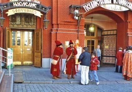 Московские музеи подешевеют для иностранцев