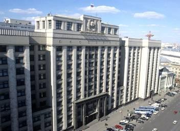 Госдума отложила изменения в «Закон о туризме»
