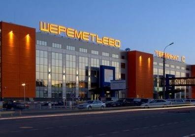 Терминалы «Шереметьево» признаны одними из худших в мире