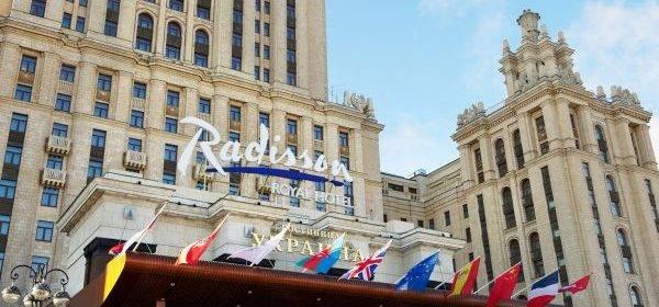 Столичная «Рэдиссон Ройал» признана лучшим отелем Европы