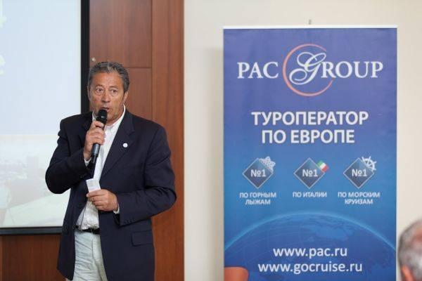Предложения туроператора пак групп (pac group)