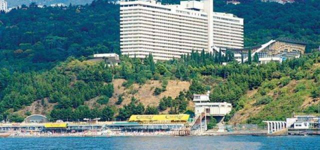 Агентства поставили отель «Ялта-Интурист» в «чёрный список»