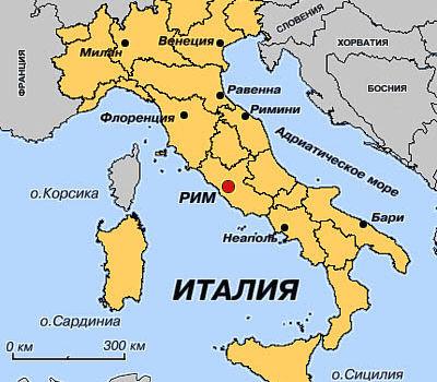 С кем граничит Италия