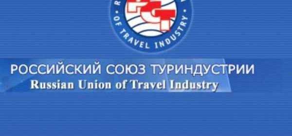 РСТ подготовил законопроект, разграничивающий ответственность туроператоров иавиакомпаний