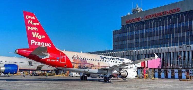 День Чехии в аэропорту Шереметьево