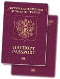Россияне могут посещать без виз уже 110 стран