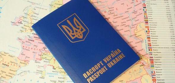 Министерство инфраструктуры Украины создали памятку для туристов