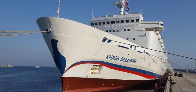 «Князь Владимир» возобновляет круизы из Крыма