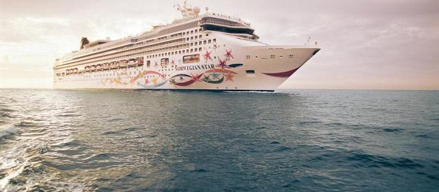 Туристка упала с круизного лайнера