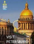 Петербургский туризм станут продвигать амбассадоры