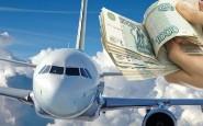 Компания Pay.Travel объяснила свое сообщение о приостановке сотрудничества с Amadeus