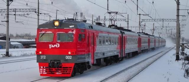 Дополнительные поезда в новогодние каникулы