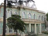 Дворец Топхане в Стамбуле, Турция