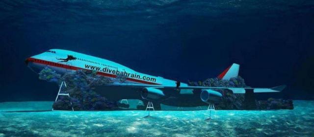 Бахрейн создает подводный тематический парк с Боингом» />