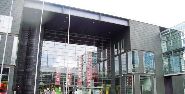 Выбрана лучшая библиотека в мире