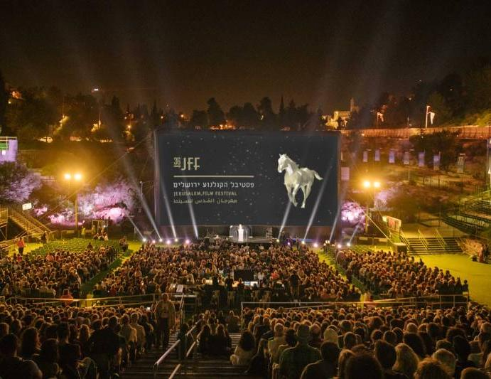 Международный кинофестиваль в Иерусалиме
