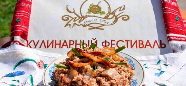 Где Вас накормят в августе – ТОП Гастрофестивалей России