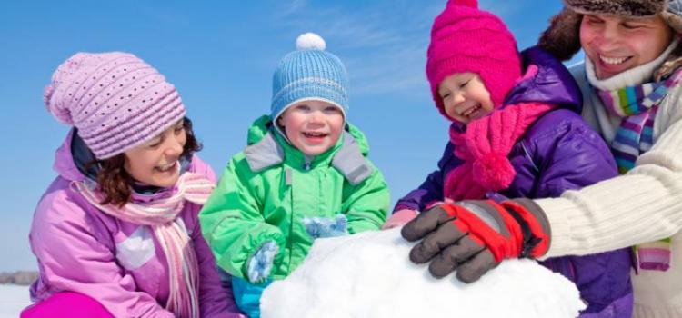 Куда сходить с детьми в предстоящие выходные –30 ноября и 1 декабря 2019