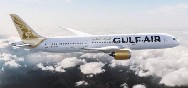 Gulf Air –  Символ вне времени